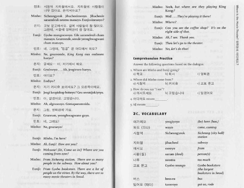 Living Language Korean textbook