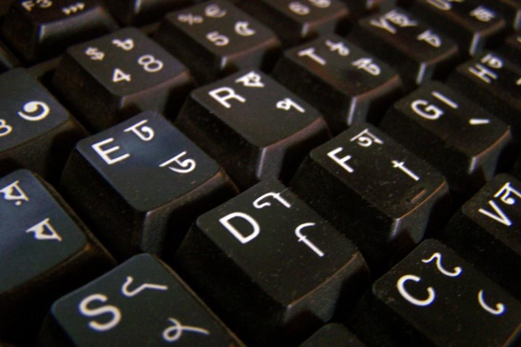 Bengali computer keyboard