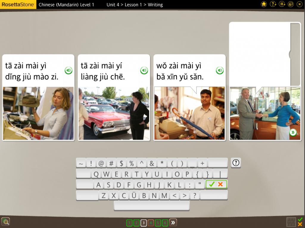 Rosetta Stone Mandarin Chinese - Writing exercise