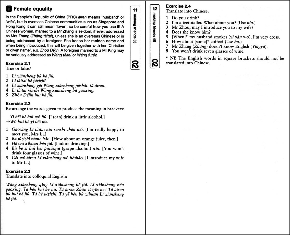 Teach Yourself Chinese Lesson 2 pp. 11-12