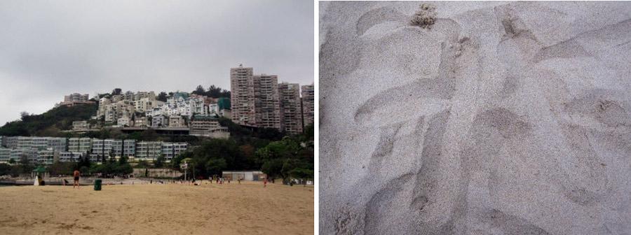 Beach in Hong Kong