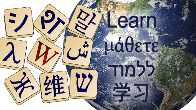 less commonly taught languages