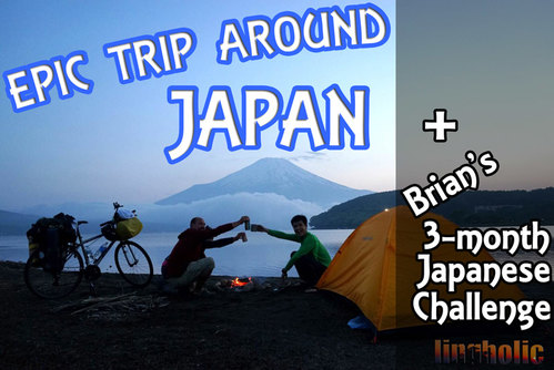 Epic-trip-around-Japan