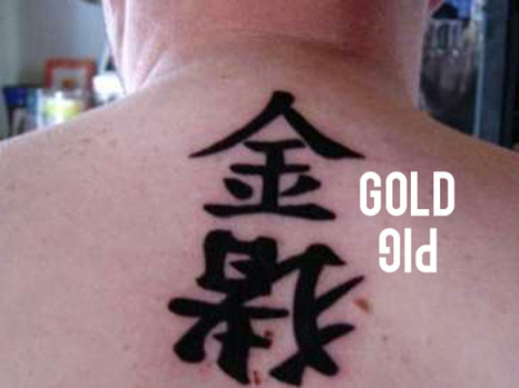 Gold-pig-tattoo