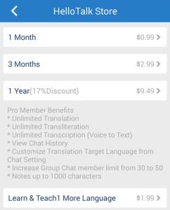HelloTalk-store-premium-option