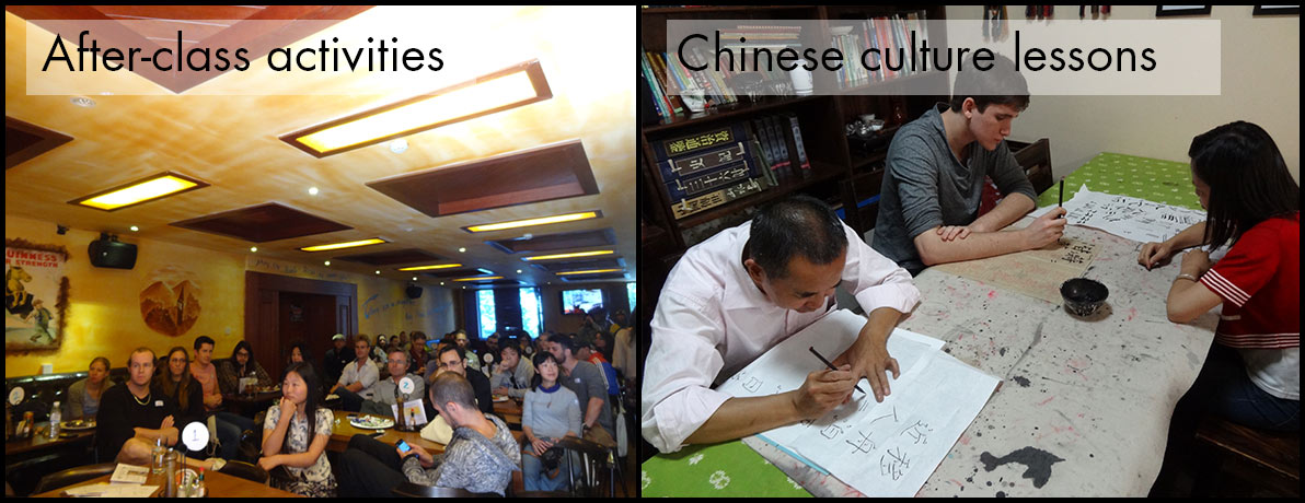 Chinese China culture lessons activities