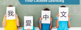 8 ways to create a powerful virtual Chinese learning classroom