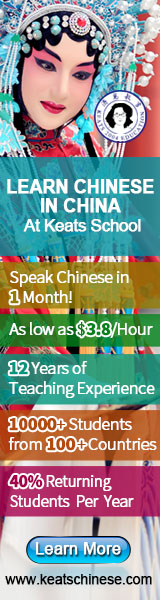 Learn Chinese in China - Keats School