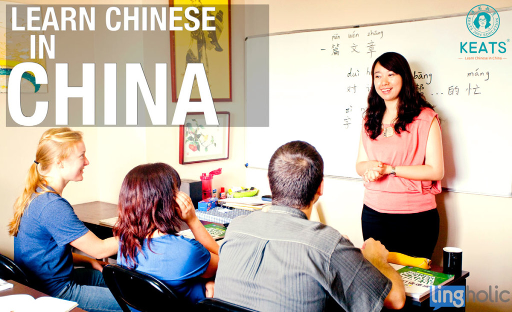 Learn Chinese in China Keats