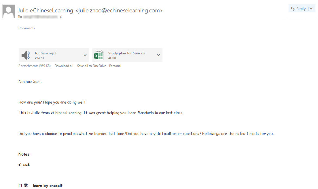 email from Julie eChineseLearning
