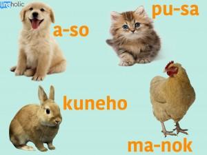 Tagalog Animals