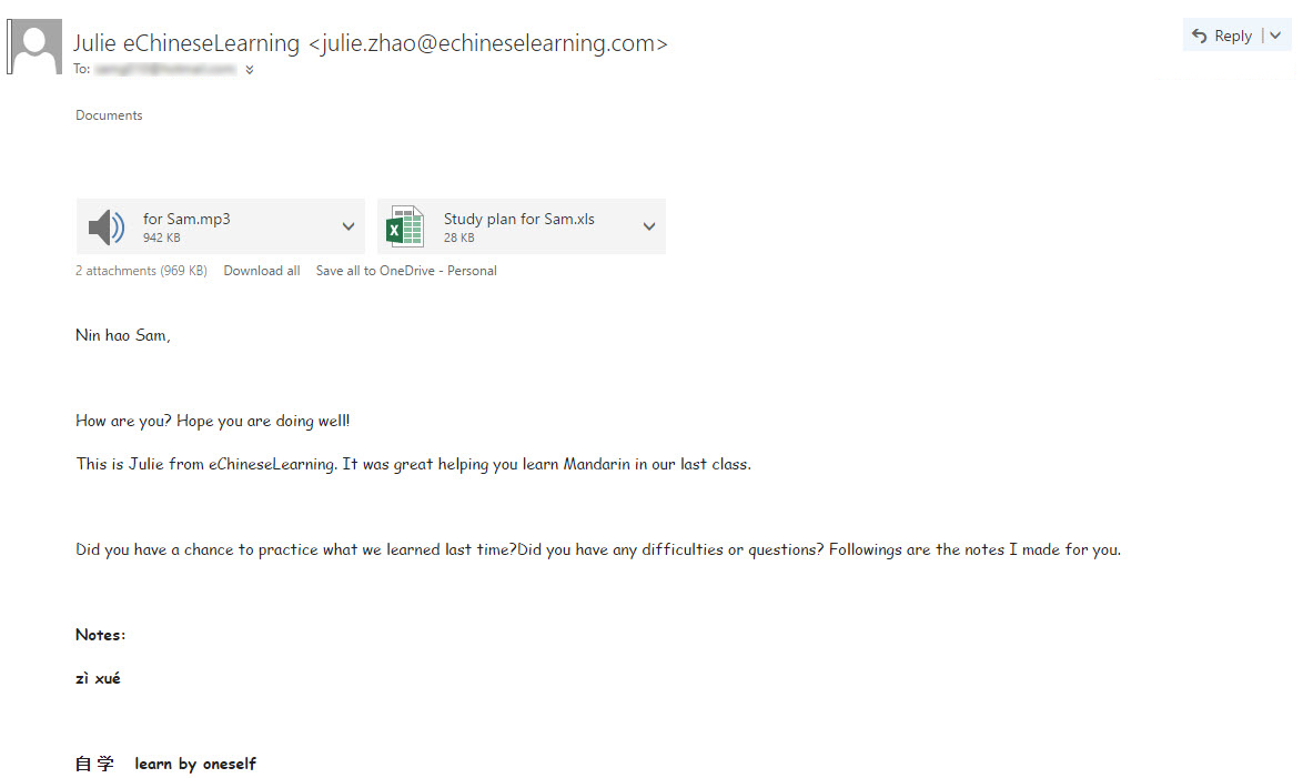 email-from-Julie-eChineseLearning